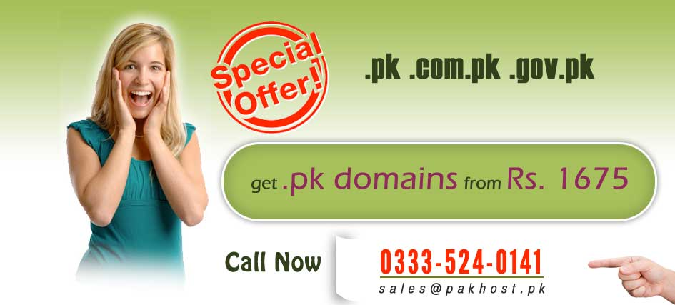 PK Domains from Rs. 1700 only